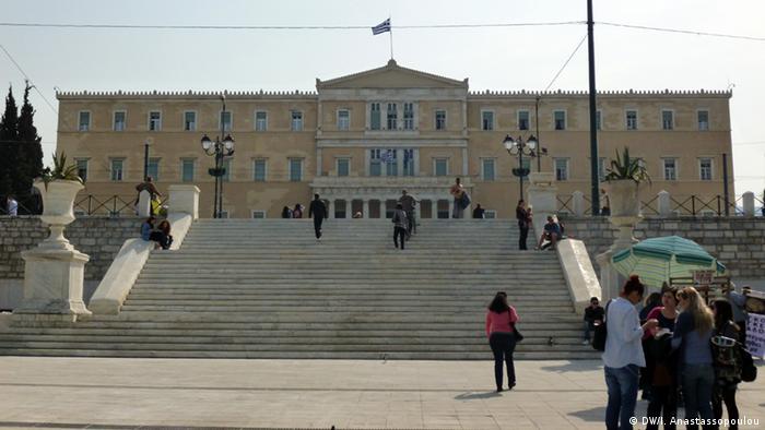 Syntagma Platz in Athen Parlament