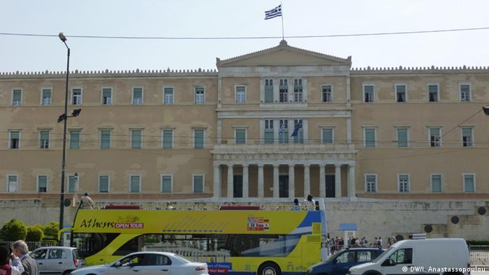 Athen Parlament (DW/I. Anastassopoulou)