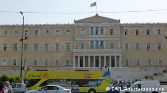 Τα δάνεια του παρελθόντος έφεραν την Ελλάδα στη σημερινή οικτρή κατάσταση, στην οποία βρίσκεται