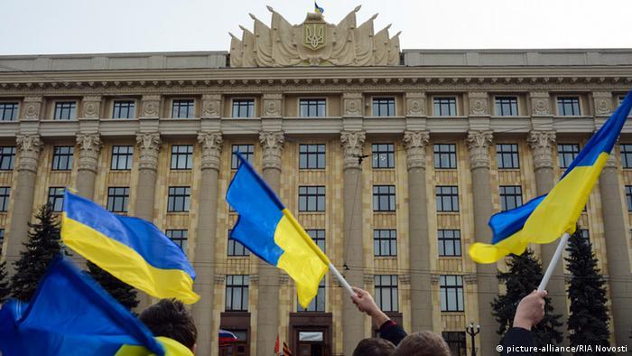 Прихильники Євромайдану в Харкові (архівне фото)