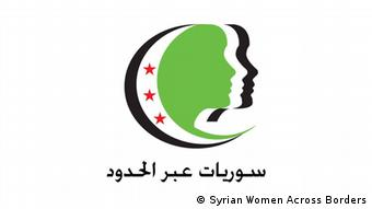 Logo vom Reha Zentrum Syrian Women Across Borders