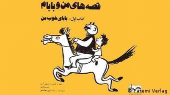 Buchcover: Vater und Sohn-Geschichten auf Persisch (Foto: Fatemi Verlag)