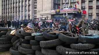 Противостояние в Донецке продолжается