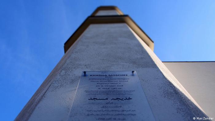 Informationstafel am Minarett