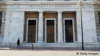 Bank of Greece in Athens