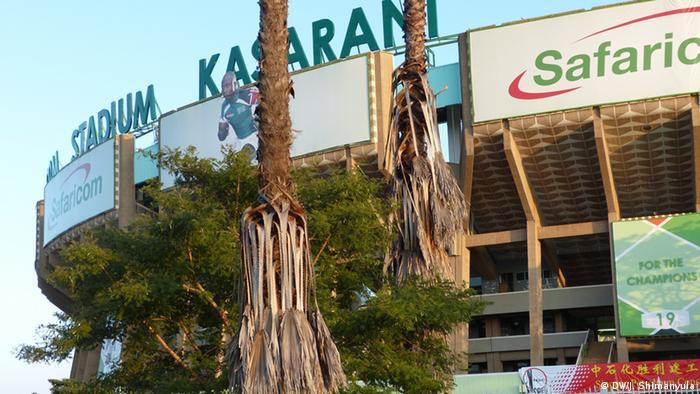 Kasarani Stadium seen from outside