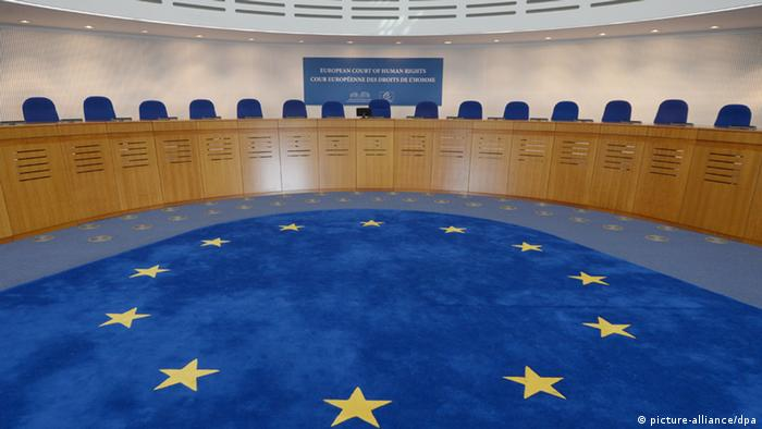 Court room of the European Court of Human Rights (photo: dpa)