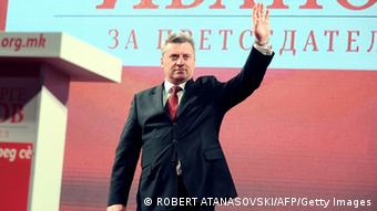 Macedonian President Georgi Ivanov waves to supporters (Photo: ROBERT ATANASOVSKI/AFP/Getty Images)