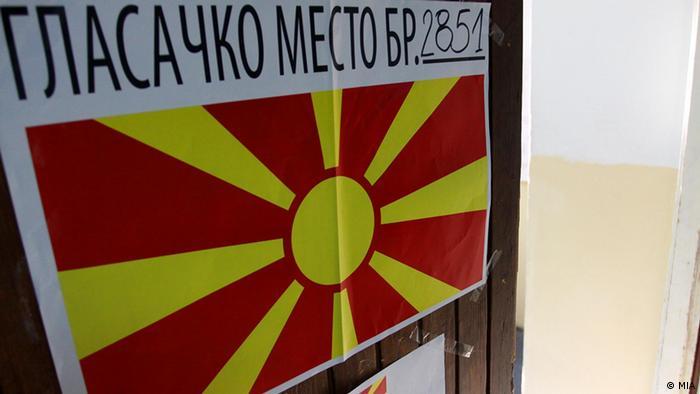 Mazedonien wählt einen neuen Staatspräsidenten