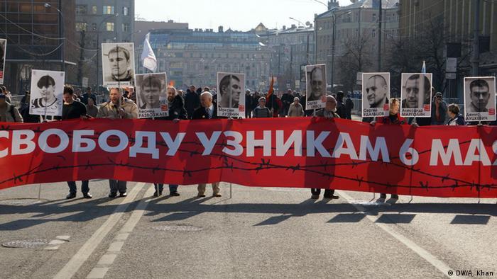 Наплевав очередной раз на Конституцию,мэрия Москвы не согласовала шествие оппозиции до Болотной площади 6 мая