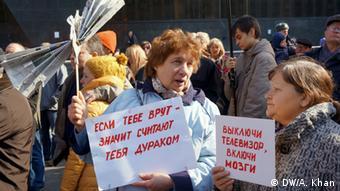 Участницы демонстрации в Москве против цензуры в СМИ
