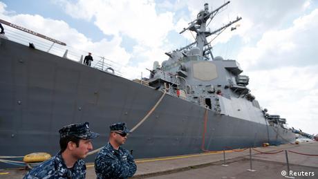 У Росії почали стеження за есмінцем ВМС США у Чорному морі
