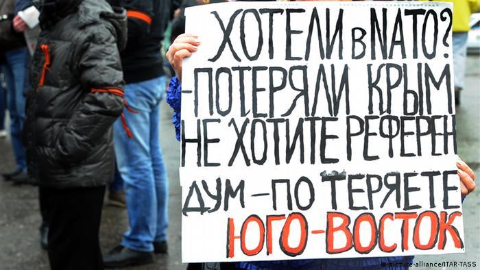 Плакат за референдум про федералізацію України у Харкові у 2014 році