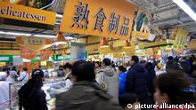 China Supermarkt Qiqihar (picture-alliance/dpa)