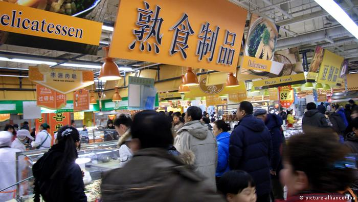 A Chinese supermarket