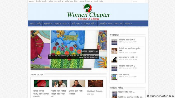 Screenshot der Internetseite www.womenchapter.com