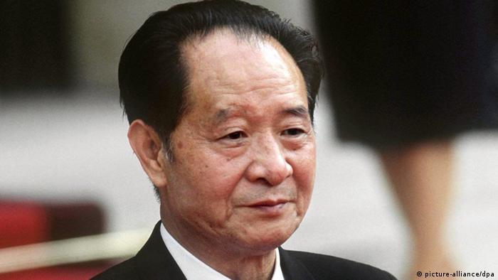 Bildergalerie Hu Yaobang China KP Vorsitzender Archiv 1986