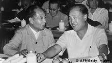 Bildergalerie Hu Yaobang mit Zhao Ziyang Archiv 1982 (AFP/Getty Images)