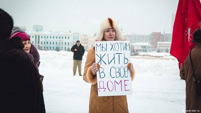 Протесты жителей пригородов Казани против возможных выселений, декабрь 2013 года