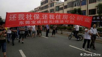 Streik in einer Schuhfabrik in Dongguan