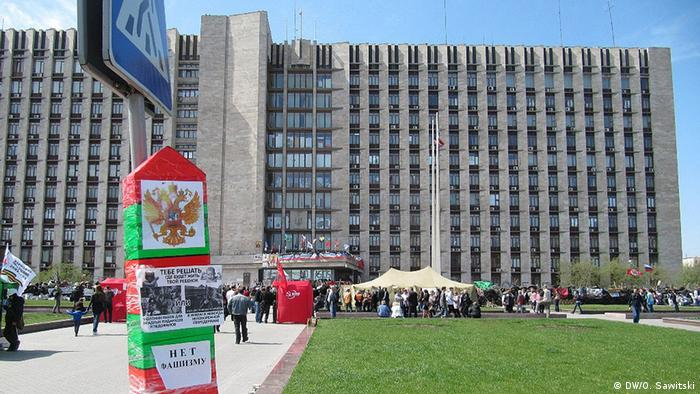 The government building occupied by protesters in Donetsk
