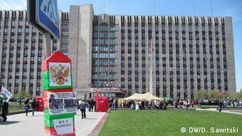Агитация на улицах Донецка о вхождении в состав России
