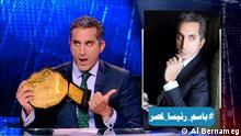 Screenshots Bassem Youssef Al Bernameg