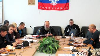 Засідання уряду самопроголошеної Донецької народної республіки