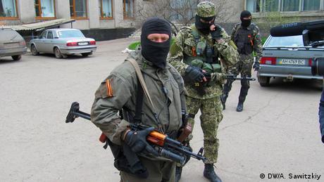 У Києві заявляють про блокування сепаратистами виїзду з