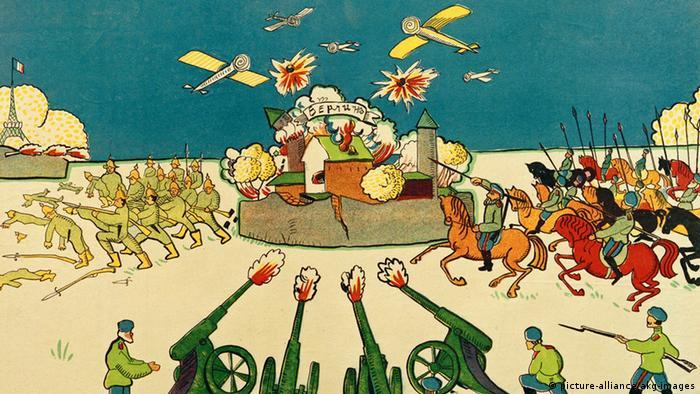 Карикатура Казимира Малевича