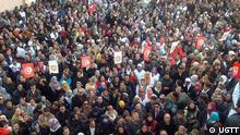 Arbeitergewerkschaft UGTT in Tunesien.