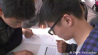 Symbolbild - chinesische Schüler