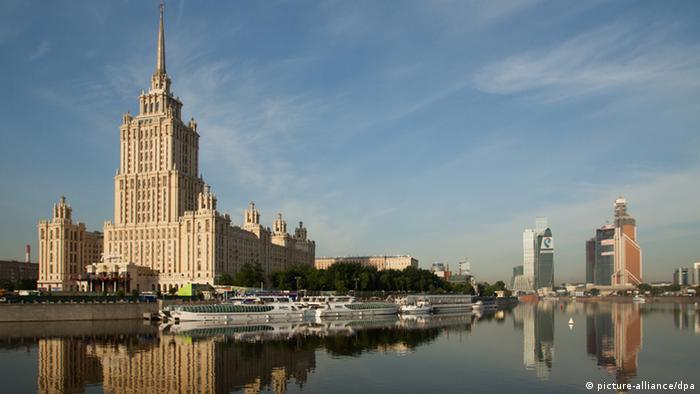 Москва, фото из архива