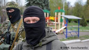 Бойцы пророссийских вооруженных формирований в Донбассе