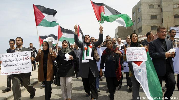 Gaza Treffen Hamas Fatah Protest 23.04.2014 (SAID KHATIB/AFP/Getty Images)