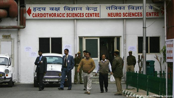 All India Institute of Medical Sciences AIIMS in New Delhi
