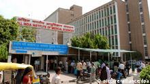 All India Institute of Medical Sciences AIIMS in New Delhi