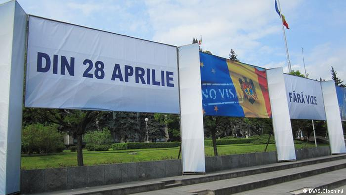 Громадяни Молдови почали їздити до країн ЄС без віз