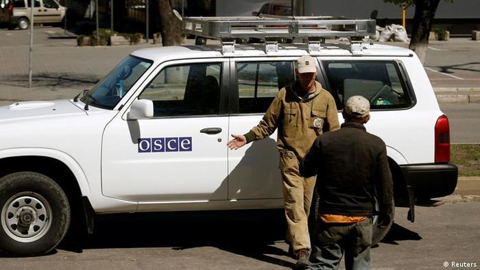 Наблюдатели ОБСЕ на Украине (фото от 25.04.14)
