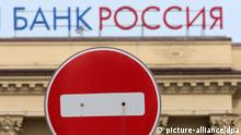 Symbolbild Russland Sanktionen