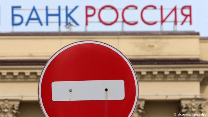 A no entry sign in front of a Russian bank Photo: Igor Russak/RIA Novosti
