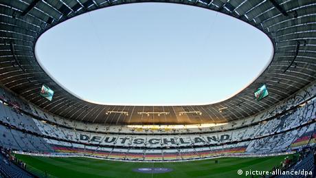 To γήπεδο Allianz Arena στο Μόναχο