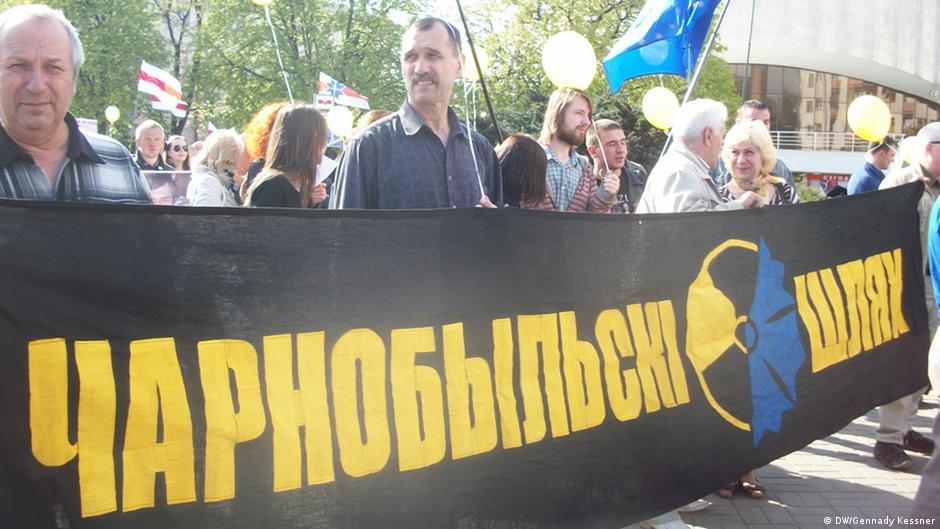 Участники Чернобыльского шляха в Минске