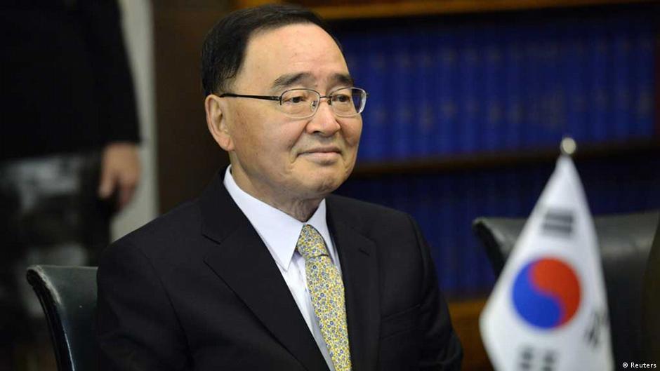 استقالة رئيس وزراء كوريا الجنوبية بسبب غرق العبارة | DW | 27.04.2014