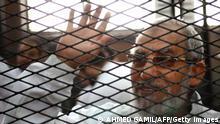 Ägyptische Muslimbruderschaft oberste Führer, Mohamed Badie