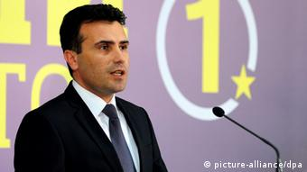 Zoran Zaev of Madedonian social democratic party SDSM (Photo: EPA/NAKE BATEV)