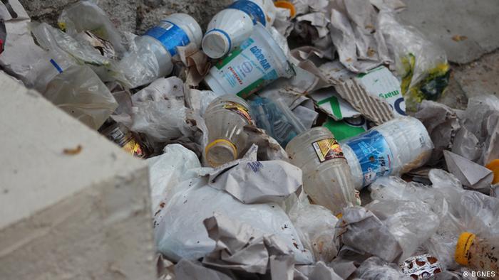 Müllhalde in Bulgarien