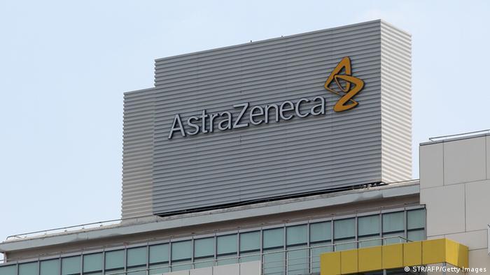 Филиал компании AstraZeneca в Шанхае