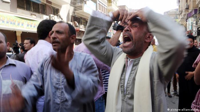 Image result for मिस्र की अदालत ने सुनाया फैसला