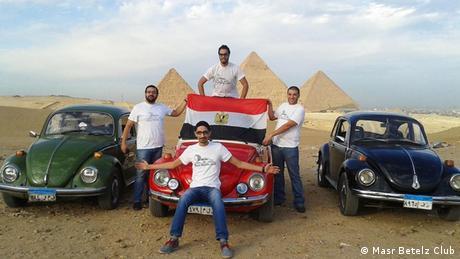 Ägypten VW Käfer (Masr Betelz Club)